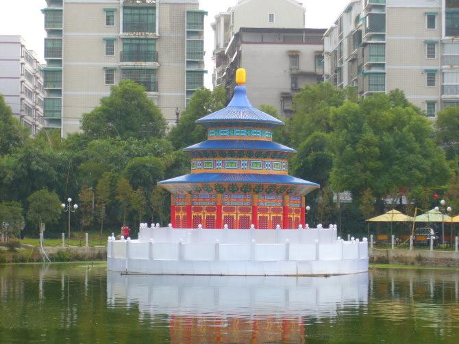 2009衡阳国庆大型凤凰彩票全天实时计划艺术节-1