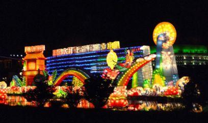 2013玉溪国庆大型灯会
